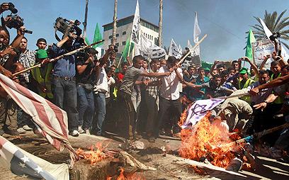 Gaza2012.jpg