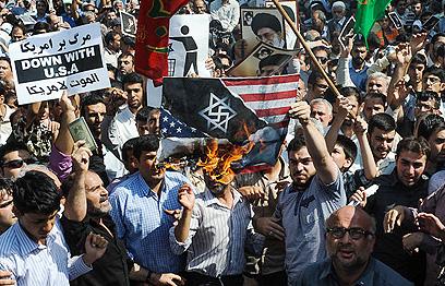 IranianDeathToIsrael2012.jpg