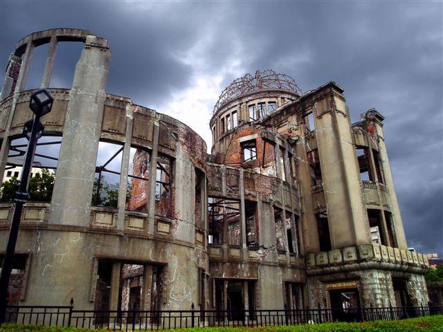 Bomb bývalý průmyslový palác jediná budova která přežila
