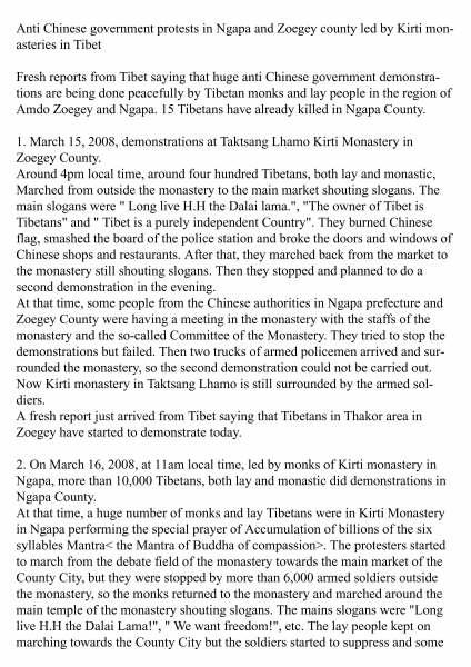 Tibet_klaster_zprava.jpg
