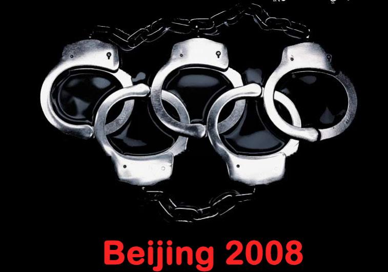 Olympiada_2008.jpg
