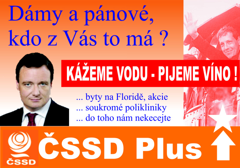 cssdplusrath.jpg