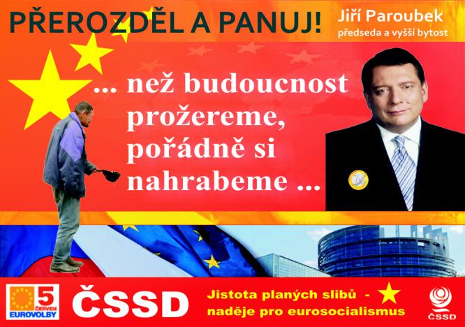 EUCSSDPAR.jpg